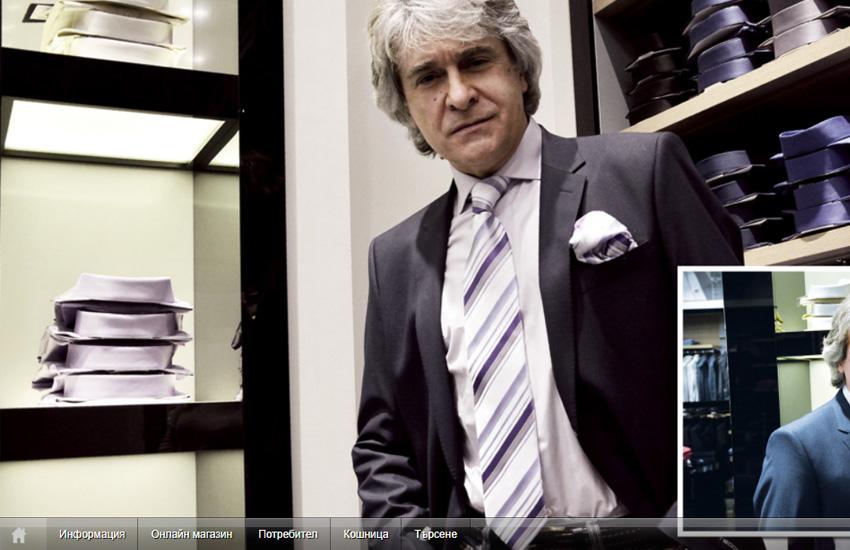 ANGY Fashion - Онлайн магазин
