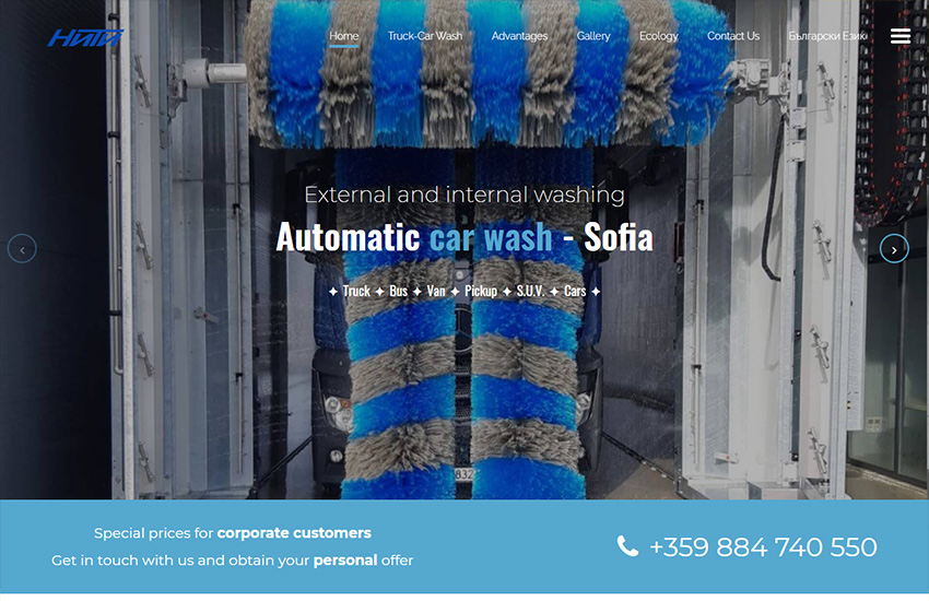 Automatic car wash for trucks and buses - NITI