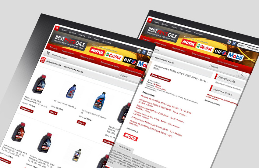 Best Price Oils - Моторни масла - Онлайн магазин