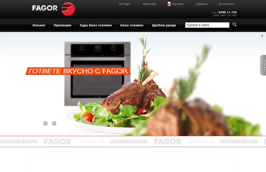 FAGOR България - Онлайн магазин