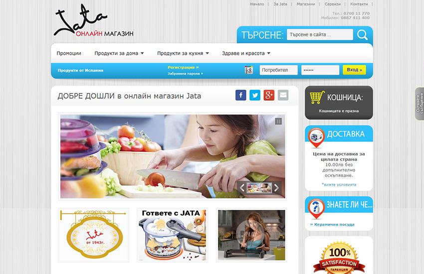 Jata България - Онлайн магазин