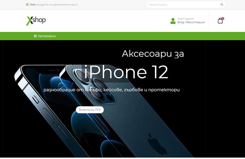 Онлайн магазин XSHOP