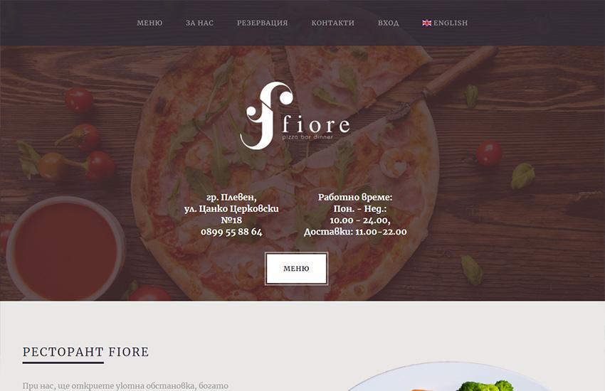 Ресторант Fiore Плевен