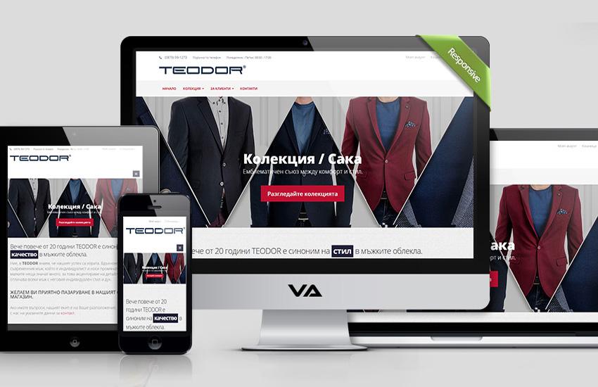 TEODOR - Стил и качество в мъжката мода