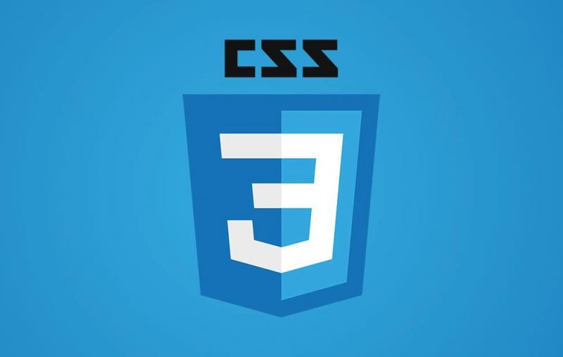 Какво е CSS3?
