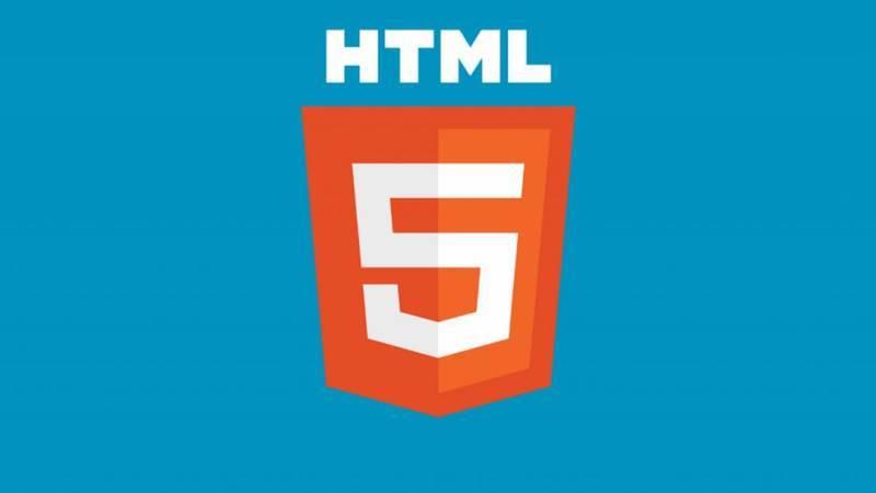 Какво е HTML5?